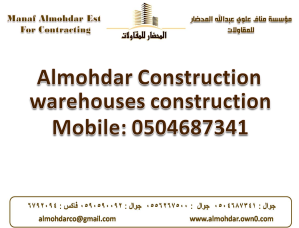 Almohdar warehouses consstruction