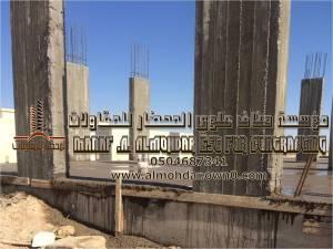 مشروع انشاء عماره سكنية ابحر الشمالية
